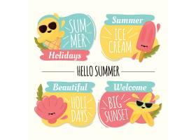 高清创意卡通个性夏天冷饮水果雪糕食品图标海滩图案LOGO设计元素
