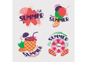 夏日促销标签