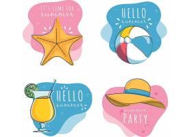 高清创意卡通个性夏天水果创意图标海滩图案LOGO设计元素