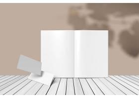 高清书籍和名片样机素材