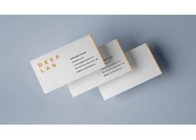 高清高档创意简约商务名片卡片设计模板