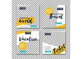 高清矢量图旅游故事和旅游销售instagram帖子模板