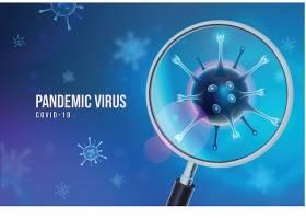 预防病毒细菌