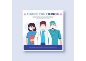 创意疫情防控新冠病毒主题宣传海报传单设计