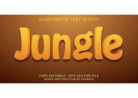 炫酷创意个性英文主题字体样式设计