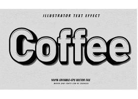 创意个性立体英文主题字体样式设计