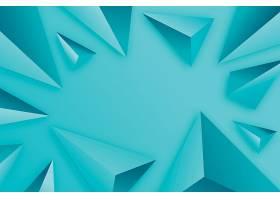 碎裂三菱锥元素渐变矢量装饰背景