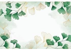 清新文艺素雅植物花卉元素矢量背景