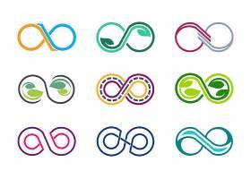 绿色旋转无限标志LOGO设计