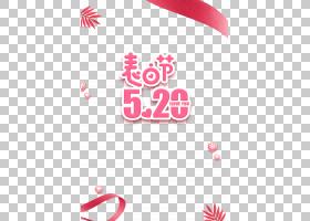 520情人节免抠元素 (52)