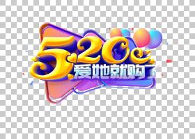 520情人节免抠元素 (80)