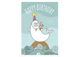 可爱卡通动物生日贺卡