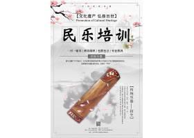 创意浅灰色古琴荷花荷叶中国风民乐音乐培训海报