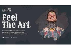 创意个性登陆页面纹身艺术家模板海报设计