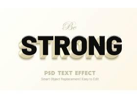 个性英文主题字艺术字字效设计