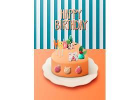 爱心生日蛋糕