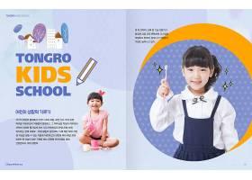 儿童教育画册