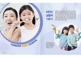 韩国儿童教育画册