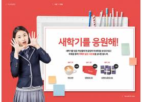 儿童梦想学前教育主题韩式海报设计