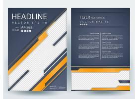 简约创意封面设计传单设计模板