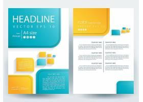 创意封面设计传单设计模板