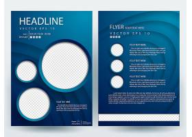 科技创意封面设计传单设计模板