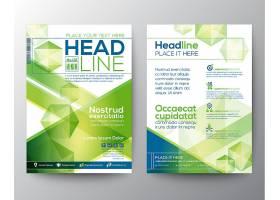 创意封面设计宣传单设计模板