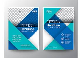 科技商务封面设计宣传单设计模板