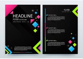 高端封面设计宣传单设计模板