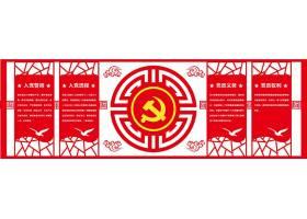 高端中国风红色微立体党建文化墙