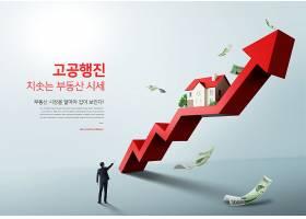 房地产曲线上涨趋势图图片