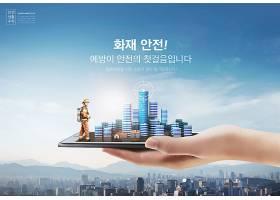 韩式施工路障交警工作人员道路提