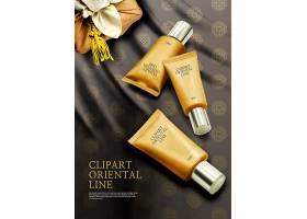 时尚护肤品化妆品主题海报设计