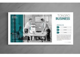 企业合作画册