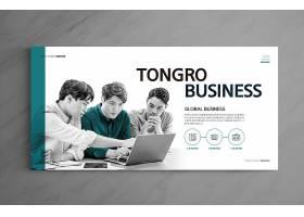 汤格罗商业画册