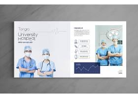 健康生活医疗杂志画册