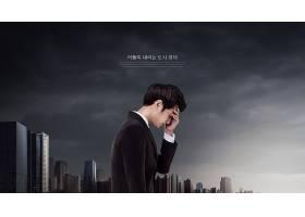 失落捂着额头的男子主题韩式海报设计