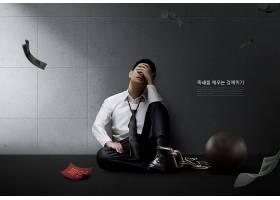 失业下岗的上班族主题韩式海报设计