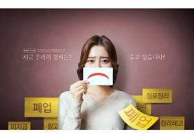 失落不开心的女子主题韩式海报设计
