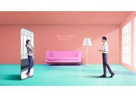 简洁韩式新居生活主题海报设计