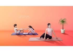 简洁韩式新居生活居家瑜伽锻炼主题海报设计