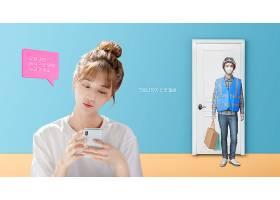简洁韩式新居生活等待快递主题海报设计