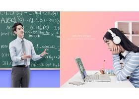 简洁韩式新居生活线上学习主题海报设计