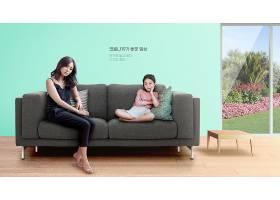 简洁韩式新居生活坐在沙发上等待的人主题海报设计
