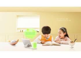 简洁韩式新居生活看书学习的孩子们主题海报设计