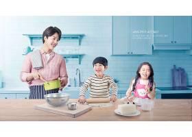 简洁韩式新居生活厨房做蛋糕主题海报设计
