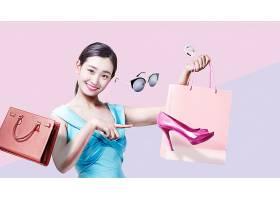 提着购物袋的女子主题人物海报设计