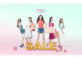 年轻购物女性主题人物海报设计