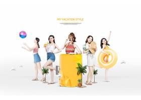 旅游度假的女性主题人物海报设计