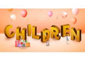 儿童教育海报